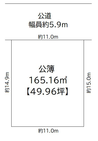 高槻市岡本町 売り土地(建築条件無し)