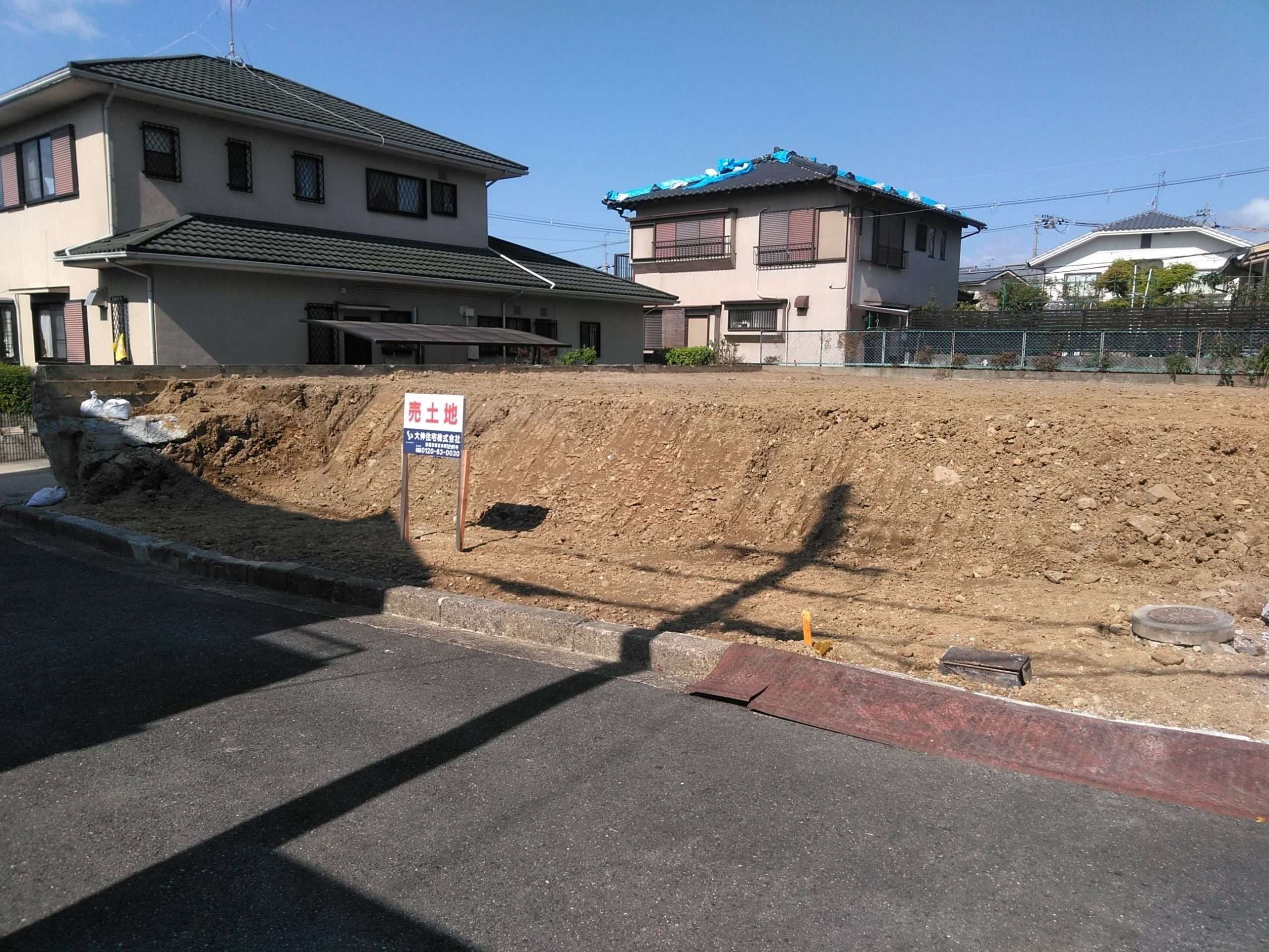 高槻市塚原6丁目 売り土地 【新価格:2,980万円】